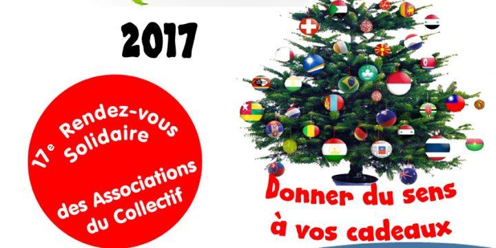 Noël Equitable 2017